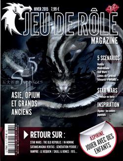 Couverture JdR Mag 32